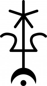 Sagittarius Ministry Penczak